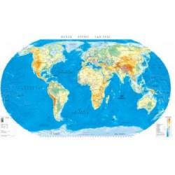 Dünya Fiziki Haritası Alüminyum Çerçeveli