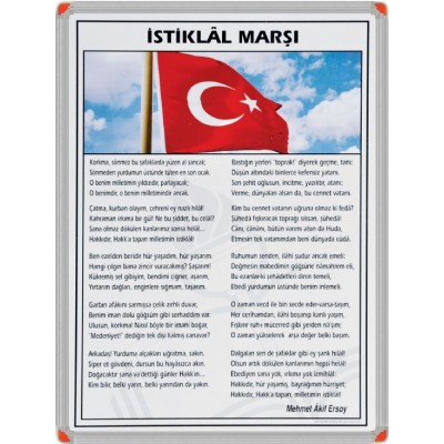 İstiklal Marşı Metal Çerçeve 35x50