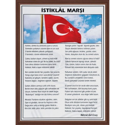 İstiklal Marşı Ahşap Çerçeve 35x50