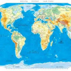 Dünya Haritaları